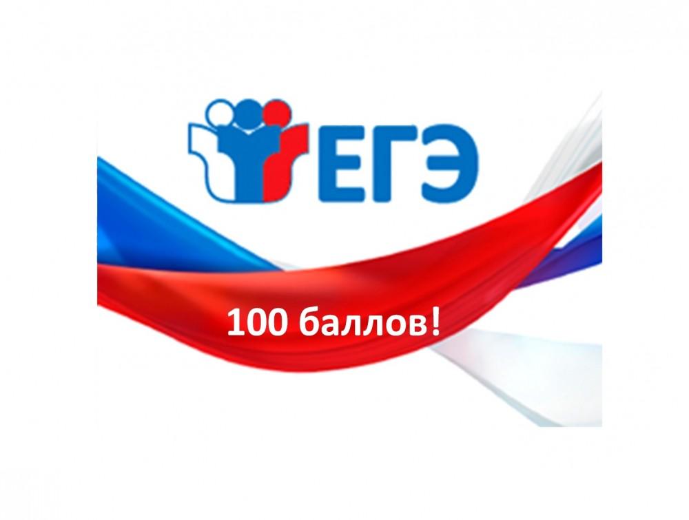 100ball-e1460099264589