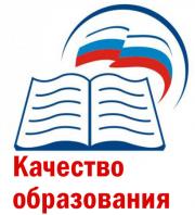kachestvo_sm
