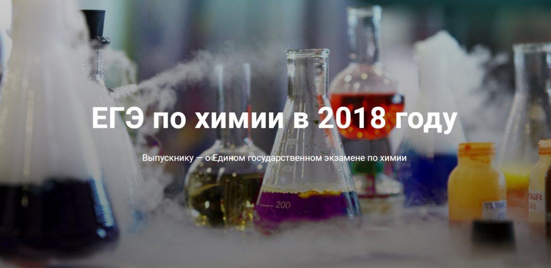 bezymyannyy_2