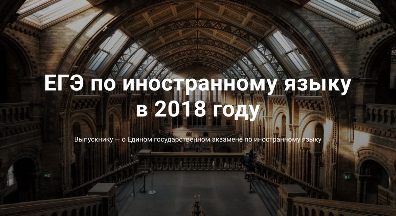 snimok_ekrana_2018-03-15_v_11-11-36