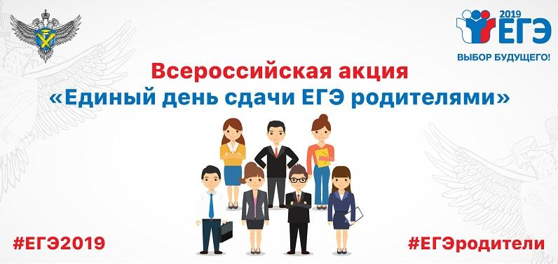 %d0%b5%d0%b3%d1%8d-%d0%b4%d0%bb%d1%8f-%d1%80%d0%be%d0%b4%d0%b8%d1%82%d0%b5%d0%bb%d0%b5%d0%b9