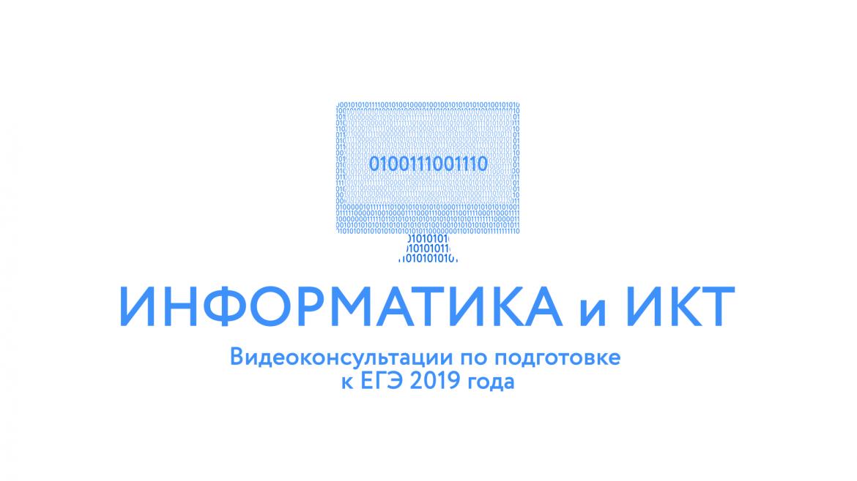 zastavka_informatika