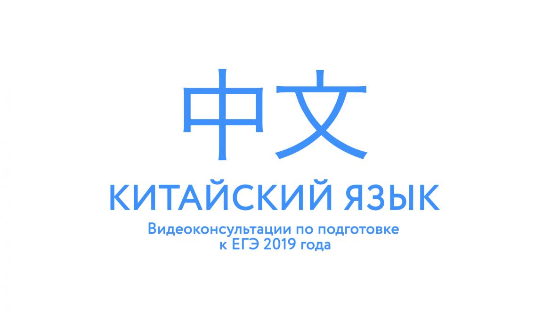 zastavka_kit-yaz
