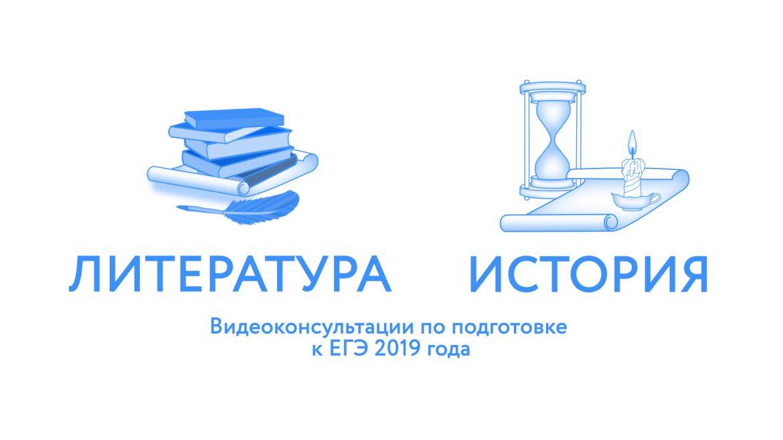 literatura_istoriya
